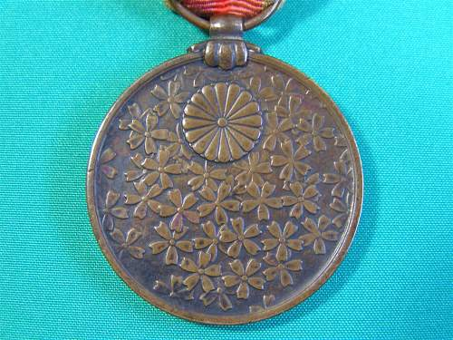 Click image for larger version.  Name:China Incident Commemorative Medal - Close Obverse.JPG Views:36 Size:169.9 KB ID:562050