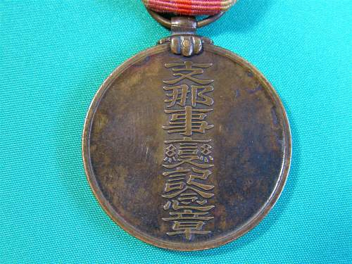 Click image for larger version.  Name:China Incident Commemorative Medal - Close Reverse.JPG Views:35 Size:177.1 KB ID:562051