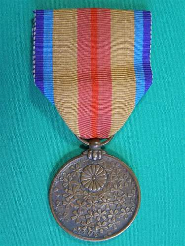 Click image for larger version.  Name:China Incident Commemorative Medal - Full Obverse.JPG Views:50 Size:109.8 KB ID:562052