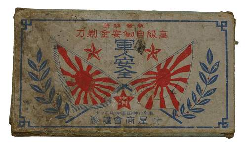 Japanese Razor with Box - Translation Request