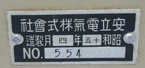 IJA 8 Line Field Exchange