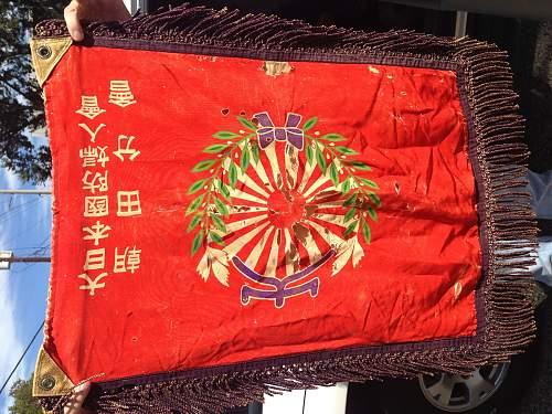 Second World War Japanese Flag