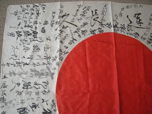 Click image for larger version.  Name:WW2 Japanese Hinomaru Yosegaki (2).jpg Views:213 Size:222.7 KB ID:583771