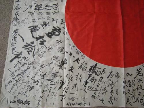 Click image for larger version.  Name:WW2 Japanese Hinomaru Yosegaki (3).jpg Views:75 Size:222.2 KB ID:583774
