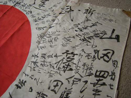 My first Hinomaru Yosegaki flag