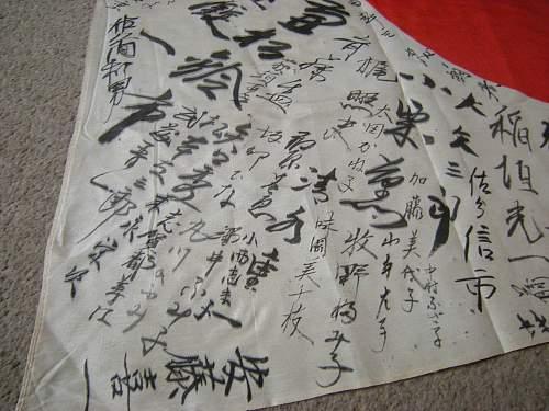 Click image for larger version.  Name:WW2 Japanese Hinomaru Yosegaki (7).jpg Views:96 Size:223.8 KB ID:583778
