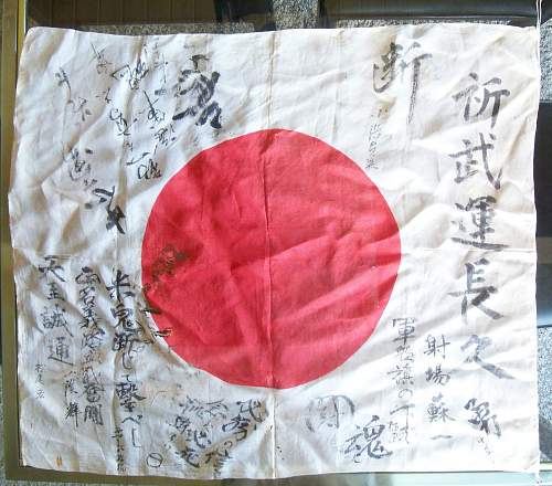 japanese flag for authenticity