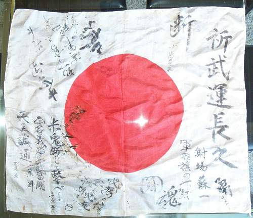 Click image for larger version.  Name:flag 5.JPG Views:33 Size:309.0 KB ID:594772