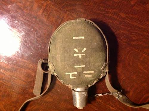 Japanese naval canteen