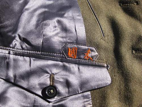 Japanese type 98 officers tunic