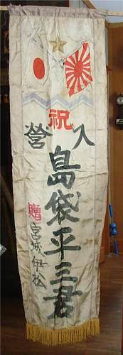 Japanese Banner on Ebay
