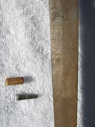Japanese Sword Katana Id Needed Interesting piece