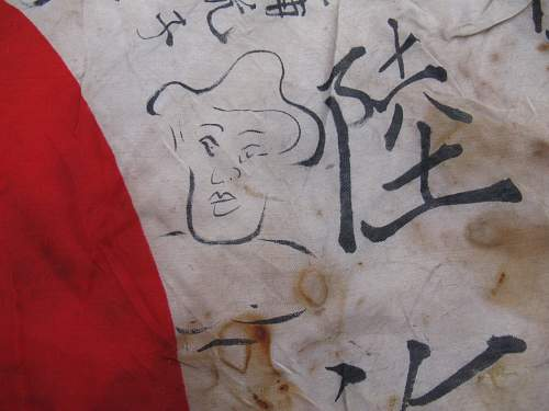 Japanese flag with Japanese Writing Historical? Help