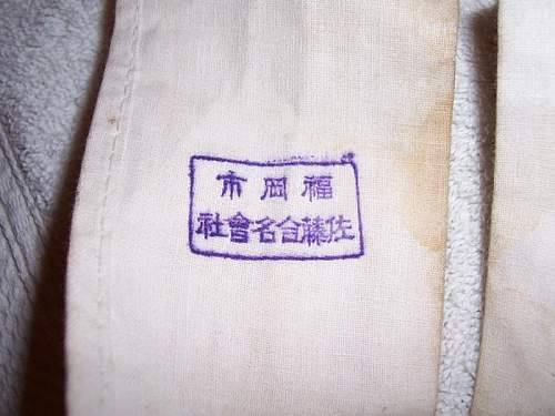 Japanese Homfront Women's Brigade/Group Sash
