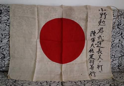 IJA Colonel Signed Hinomaru Flag