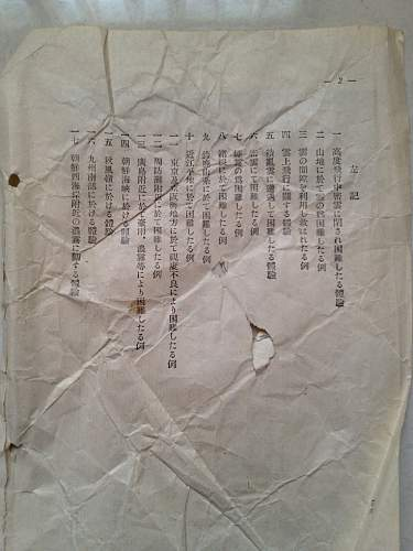 Click image for larger version.  Name:陸空軍バッグ 13.jpg Views:20 Size:62.2 KB ID:636902