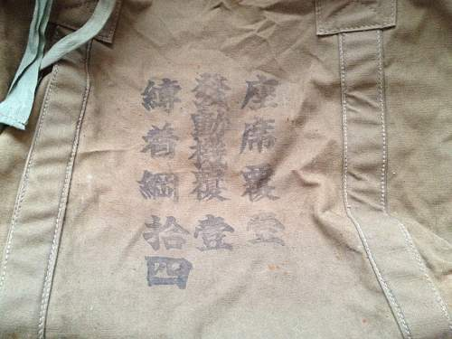 Click image for larger version.  Name:陸軍機バック 03.jpg Views:24 Size:70.7 KB ID:636929