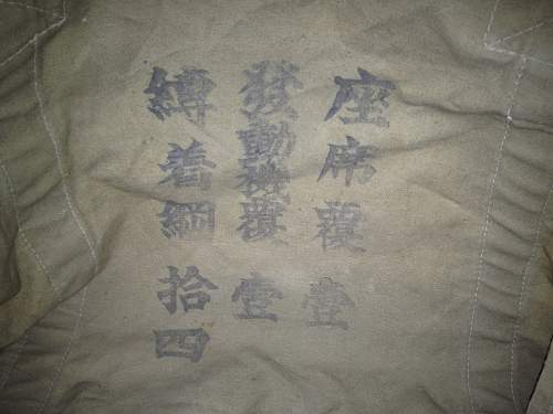 Click image for larger version.  Name:陸軍機バック 07.jpg Views:18 Size:223.5 KB ID:636945