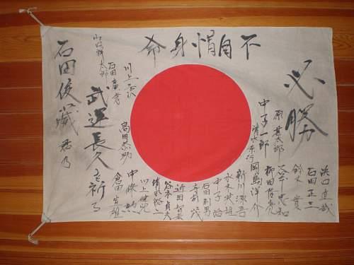 My japanese flag