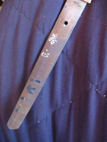 help! type 98  1943 sword smiths name can anyone read this