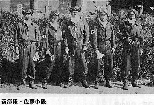 IJN Kamikaze Pilot Coverall & Yosegaki Scarf