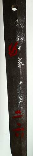 An Appraisal on Some Japanese Swords Please Sword Number 2