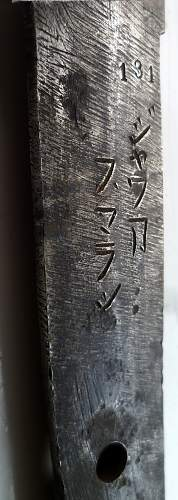 An Appraisal on Some Japanese Swords Please Sword Number 3