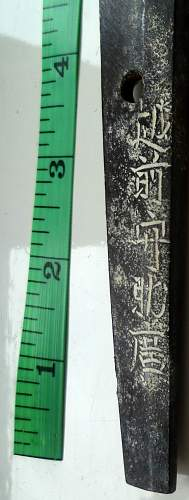 An Appraisal on Some Japanese Swords Please Sword Number 4