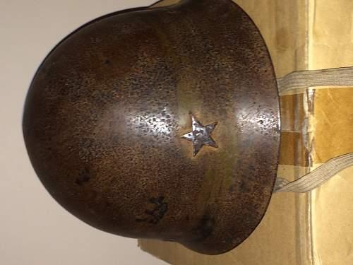 Japanese type 90 helmet