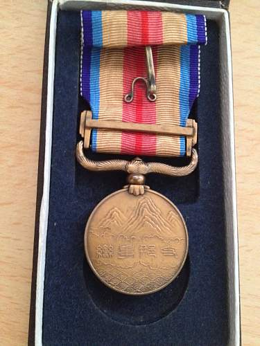 Click image for larger version.  Name:Japanese china incident medal 3.jpg Views:40 Size:325.2 KB ID:659290