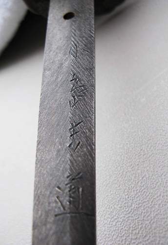 Question Japanese Sword Katana Real? sword smith?