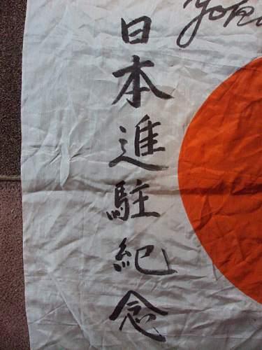 Japanese flag translation help please