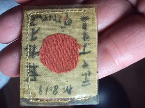Japanese translation please small tag