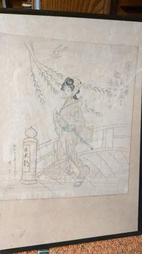 Japanese POW artwork drawings
