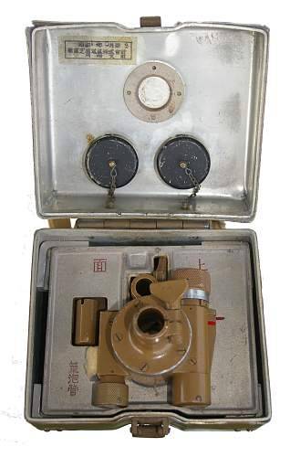 Japanese Optics - Type 93 Battery Commanders Scope