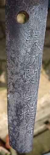 Tang translation