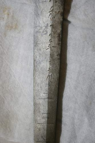 4th Sword in collection