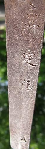 Japanese Officers Katana