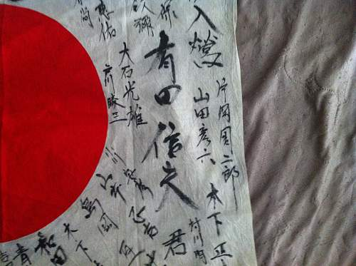 Translate this flag please.