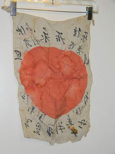 Thoughts on this 'Japanese' flag