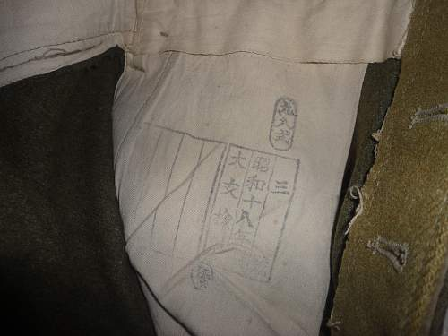 WWII Enlisted uniform display for opinions