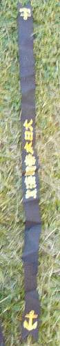 Japanese Military Sash or post war souvenir?