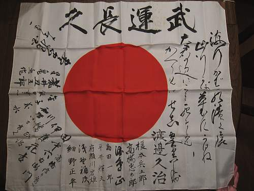 Click image for larger version.  Name:japanese_flag.jpg Views:17 Size:293.2 KB ID:706196
