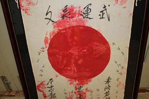 Click image for larger version.  Name:Japanese Prayer Flag 4.JPG Views:130 Size:52.0 KB ID:706425