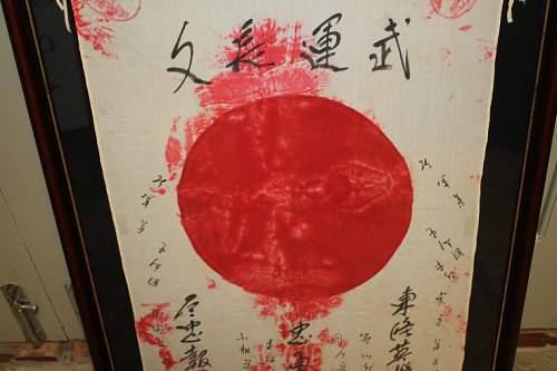 Click image for larger version.  Name:Japanese Prayer Flag 4.JPG Views:106 Size:52.0 KB ID:706425