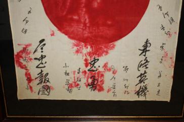 Name:  Japanese Prayer Flag 2.JPG Views: 398 Size:  17.5 KB