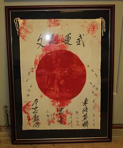Hinomaru Yosegaki flag for review ---