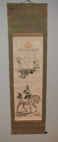 Ww2 officer scroll number 2
