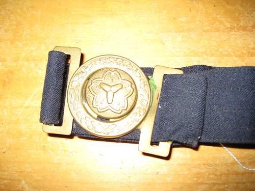Japanese ww2 officers belt civil defense belt??? What is it???