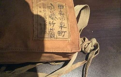 Gas mask bag kanji